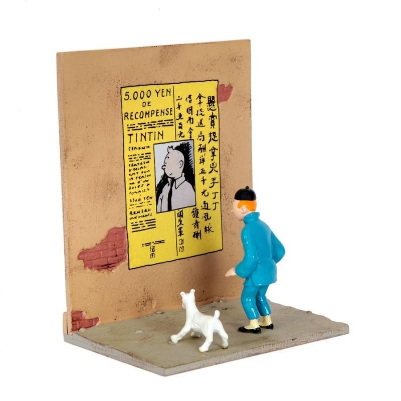 Pixi Moulinsart Tintin - 3ème série - Tintin et Milou devant le mur