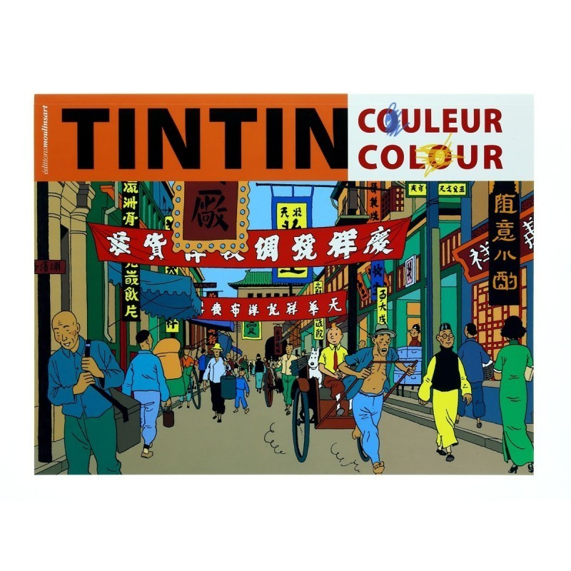 Papeterie Moulinsart Tintin - Livre de coloriages (couverture orange)