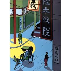 Plaque émaillée Tintin - Tintin Shanghaï Lotus 60x82