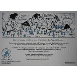 Plaque émaillée Schtroumpfs - Flûte à six schtroumpfs 75x26